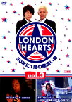【中古】3.LONDONHEARTS 【DVD】/ロンドンブーツ1号2号DVD/邦画バラエティ