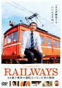 【SS中P5倍】【中古】RAILWAYS【レイルウェイズ】【DVD】/中井貴一DVD/邦画ドラマ