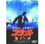 【中古】フラッド 【DVD】/クリスチャン・スレーターDVD/洋画アクション