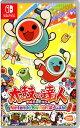 【中古】太鼓の達人 Nintendo Switchば〜じょん!ソフト:ニンテンドーSwitchソフト/リズムアクション・ゲーム