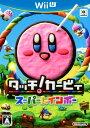 【中古】タッチ!カービィ スーパーレインボーソフト:WiiUソフト/任天堂キャラクター・ゲーム