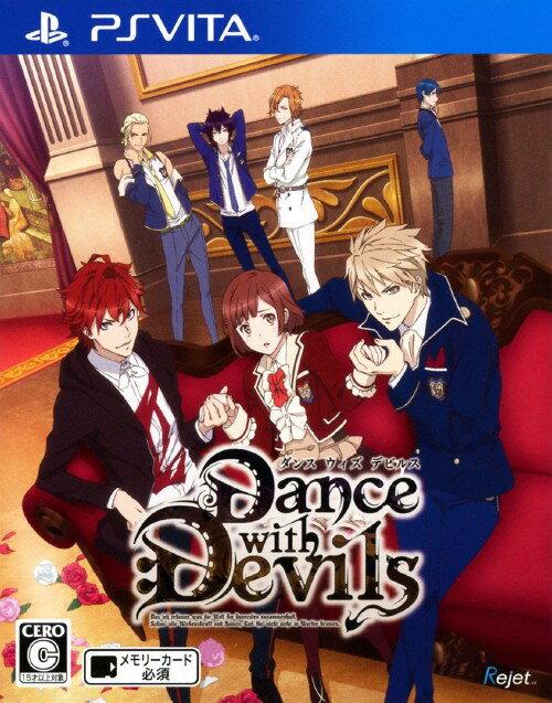 プレイステーション・ヴィータ, ソフト Dance with Devils:PSVita