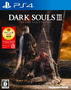【中古】DARK SOULS3 THE FIRE FADES...