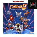 【中古】第4次スーパーロボット大戦S PlayStation the Best