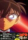 【中古】名探偵コナン 劇場版 ゼロの執行人 豪華盤 【ブルーレイ】/高山みなみブルーレイ/コミック