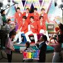 【中古】WESTV!(初回限定盤)(DVD付)/ジャニーズWESTCDアルバム/邦楽