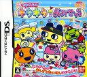 【中古】たまごっちのキラキラおみせっちソフト:ニンテンドーDSソフト/マンガアニメ・ゲーム