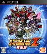 【中古】第3次スーパーロボット大戦Z 天獄篇ソフト:プレイステーション3ソフト/シミュレーション・ゲーム