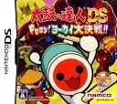 【中古】太鼓の達人DS ドロロン!ヨーカイ大決戦!!ソフト:ニンテンドーDSソフト/リズムアクション・ゲーム