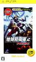 【中古】地球防衛軍2 PORTABLE PSP the Be...