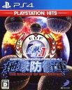 【中古】地球防衛軍4.1 THE SHADOW OF NEW...