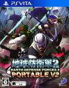 【中古】地球防衛軍2 PORTABLE V2