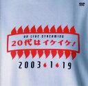【中古】宇多田ヒカル/UH LIVE STREAMING 2...