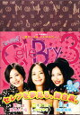 【中古】1.セレぶり3 BOX 【DVD】/浅見れいな