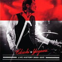 【中古】LIVE HISTORY 2000〜2015/矢沢永吉CDアルバム/邦楽