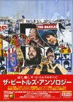 【中古】初限)ザ・ビートルズ・アンソロジー BOX 【DVD】/ザ・ビートルズDVD/映像その他音楽