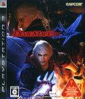 【中古】Devil May Cry4ソフト:プレイステーション3ソフト/アクション・ゲーム