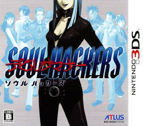【中古】デビルサマナー ソウルハッカーズソフト:ニンテンドー3DSソフト/ロールプレイング・ゲーム