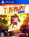 【中古】Tearaway PlayStation4ソフト:プレイステーション4ソフト/アクション・ゲーム