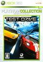 【中古】TEST DRIVE unlimited Xbox3...