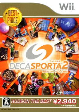 【中古】DECA SPORTA2 Wiiでスポーツ10種目! ハドソン・ザ・ベスト