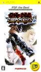 【中古】鉄拳 DARK RESURRECTION PSP the Bestソフト:PSPソフト/アクション・ゲーム