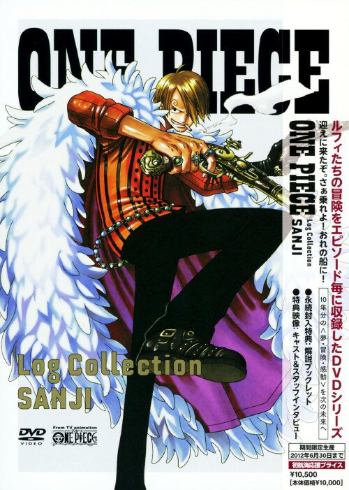 アニメ, その他 )ONE PIECE Log Collection SANJI DVDDVD