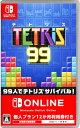 【中古】TETRIS 99ソフト:ニンテンドーSwitchソフト/パズル・ゲーム