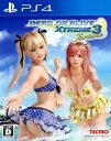 【中古】DEAD OR ALIVE Xtreme 3 Fortuneソフト:プレイステーション4ソフト/スポーツ・ゲーム - ゲオオンラインストア 楽天市場店