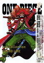 【中古】期限)ONE PIECE Log Collec…「GRAND LINE」 【DVD】/田中真弓DVD/コミック