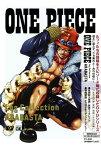【中古】期限)ONE PIECE Log Collecti…「ARABASTA」 【DVD】/田中真弓DVD/コミック