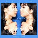 【中古】PERIOD.BEST〜オトナニナルンダカラ〜(DVD付)/東京女子流CDアルバム/邦楽