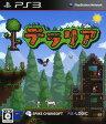 【中古】テラリアソフト:プレイステーション3ソフト/アクション・ゲーム