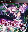 【中古】DISORDER6ソフト:プレイステーション3ソフト/アドベンチャー・ゲーム