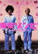 【中古】東京ゾンビ/浅野忠信DVD/邦画ホラー