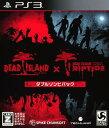 【SOY受賞】【中古】【18歳以上対象】DEAD ISLAND:ダブルゾンビパックソフト:プレイステーション3ソフト/ロールプレイング・ゲーム