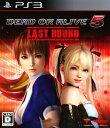【中古】DEAD OR ALIVE5 Last Roundソフト:プレイステーション3ソフト/アクション・ゲーム - ゲオオンラインストア 楽天市場店