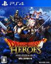 【中古】ドラゴンクエストヒーローズ 闇竜と世界樹の城ソフト:プレイステーション4ソフト/ロールプレイング・ゲーム