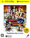 【中古】DREAM C CLUB ZERO Portable PlayStation Vita the Bestソフト:PSVitaソフト/恋愛青春・ゲーム