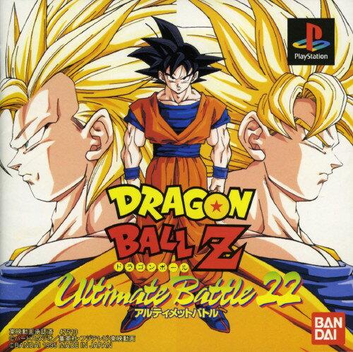 【中古】ドラゴンボールZ Ultimate Battle 22ソフト:プレイステーションソフト/アクション・ゲーム