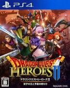 ドラゴンクエストヒーローズ プレイステーション ロールプレイング・ゲーム