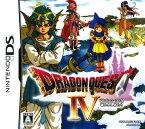 【中古】ドラゴンクエストIV 導かれし者たちソフト:ニンテンドーDSソフト/ロールプレイング・ゲーム