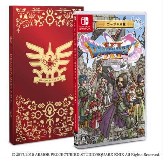 Nintendo Switch, ソフト XI S:Switch