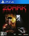 【中古】【18歳以上対象】2Dark(トゥーダーク)ソフト:プレイステーション4ソフト/アクション・ゲーム
