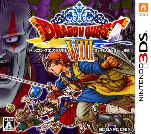 Nintendo 3DS・2DS, ソフト VIII :3DS