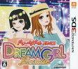 【中古】ドリームガール プルミエソフト:ニンテンドー3DSソフト/シミュレーション・ゲーム