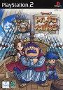 【中古】【表紙説明書なし】[PS2]ことばのパズル もじぴったん PlayStation 2 the Best(SLPS-73101)(20040708)