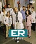【中古】2.ER 緊急救命室 5thセット 【DVD】/アンソニー・エドワーズDVD/海外TVドラマ