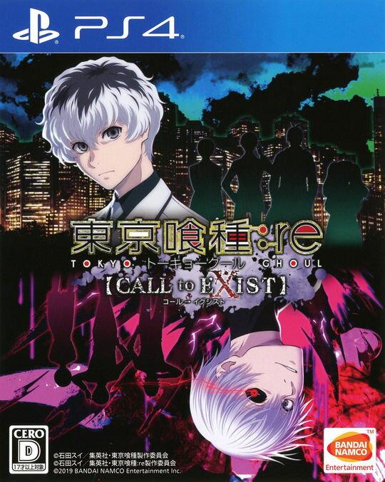 プレイステーション4, ソフト re CALL to EXIST:4