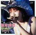 【中古】藤本美貴/FIRST LIVE TOUR 2003 S…MIKI 1 【DVD】/藤本美貴DVD/映像その他音楽